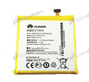 Batéria Huawei P2 Originál
