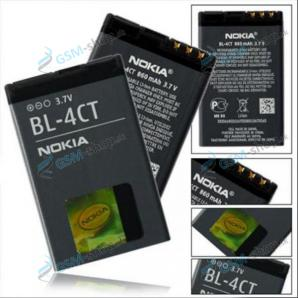 Batéria Nokia BL-4CT neblister OEM