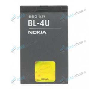 Batéria Nokia BL-4U 1200 mAh Originál neblister