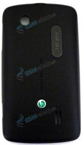 Kryt SE TXT PRO batérie čierny Originál
