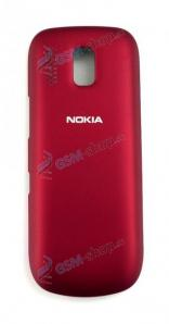 Kryt Nokia Asha 203 zadný červený Originál