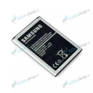 Batéria Samsung Galaxy J1 2016 (J120) EB-BJ120CBE Originál neblister