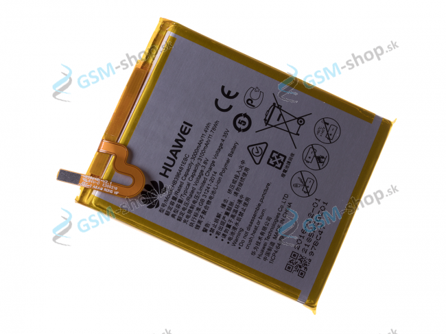 Batéria Huawei Y6 II, Honor 5X HB396481EBC Originál