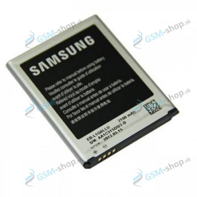 Batéria Samsung Galaxy S3 i9300 Originál neblister
