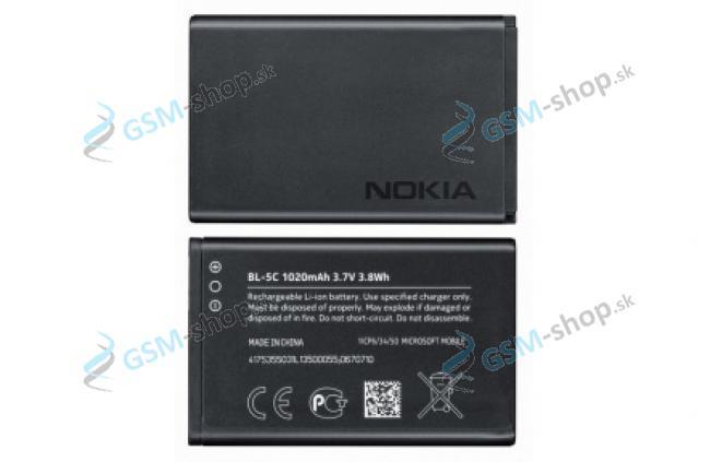 Batéria Nokia BL-5C Originál neblister