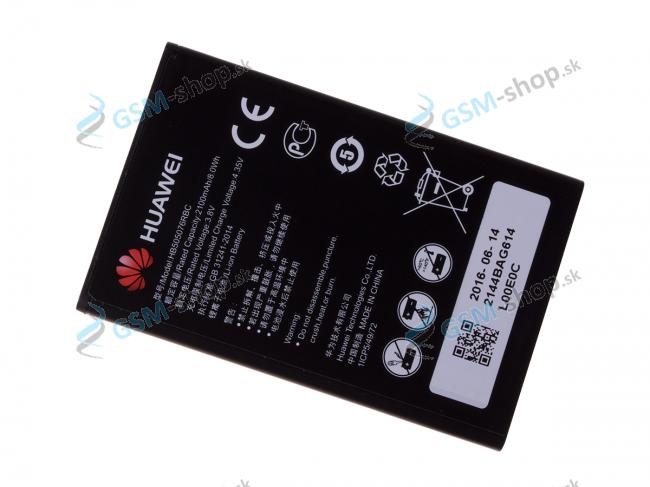 Batéria Huawei Y3 II HB505076RBC Originál neblister